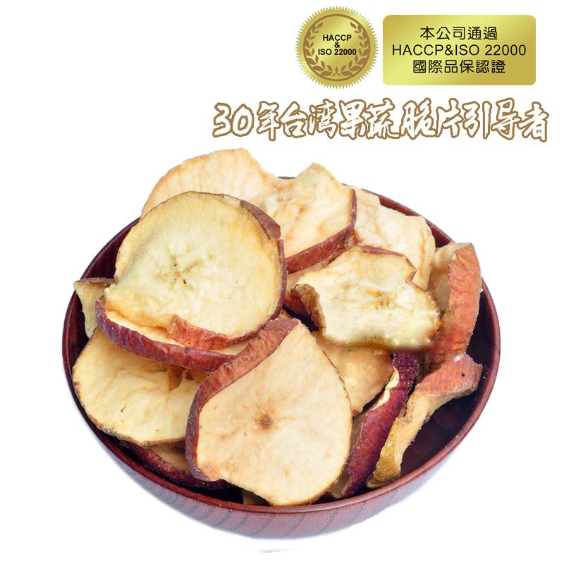 大地生机苹果脆片80g*3罐包邮 即食果蔬干休闲儿童零食孕妇食品罐装