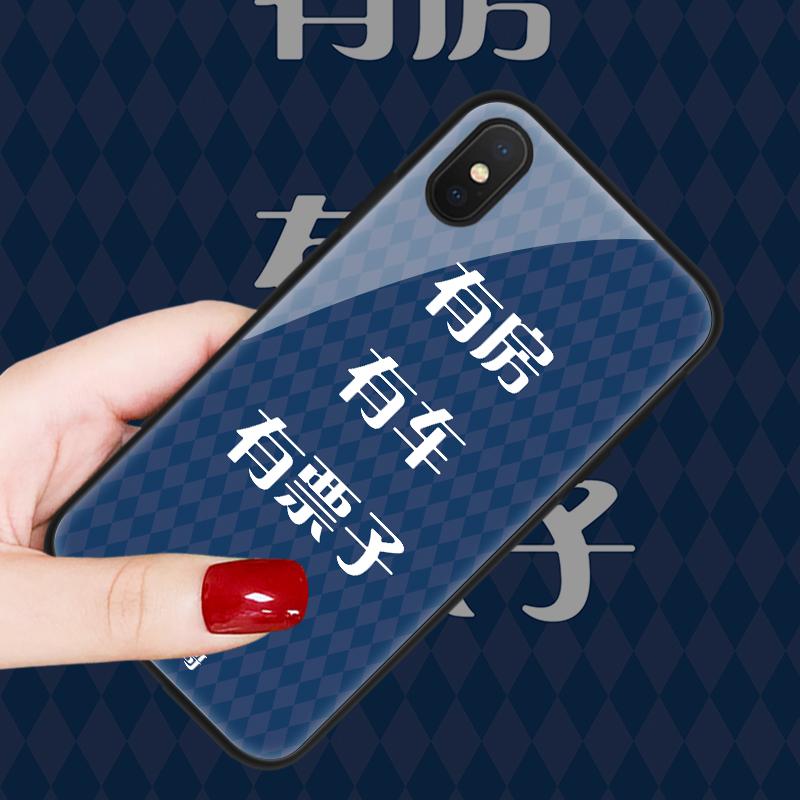 oppo 华为 vivo 小米  三星 iPhone系列手机壳 玻璃壳