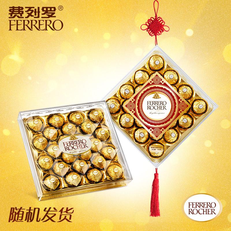 【限时拼团】费列罗金球榛果威化巧克力24粒婚庆表白婚庆喜糖商务表白圣诞节