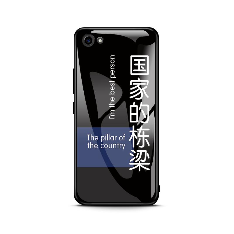 【定派】vivo系列玻璃手机壳DIY个性定制