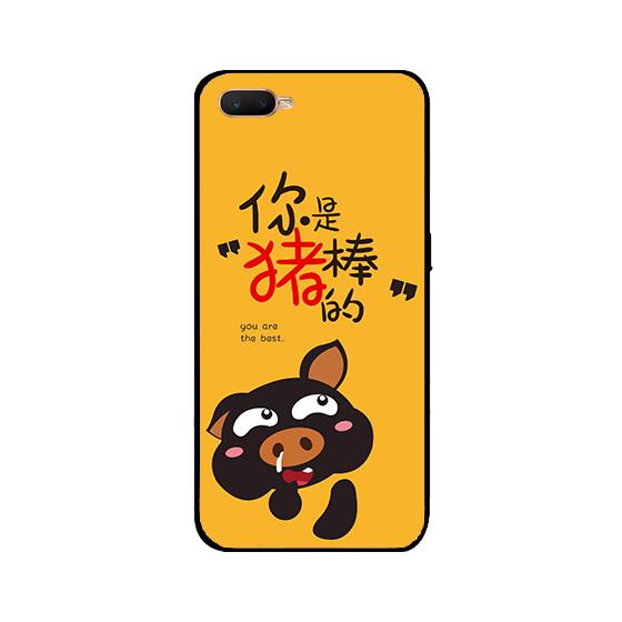 【定派】OPPO手机壳二合一白底黑边壳OPPO系列DIY个性定制