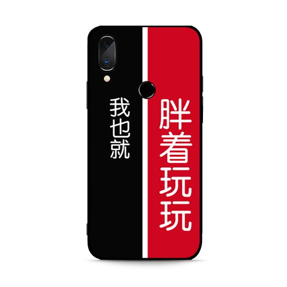 【定派】 魅族魅蓝系列手机壳二合一白底黑边壳DIY个性定制