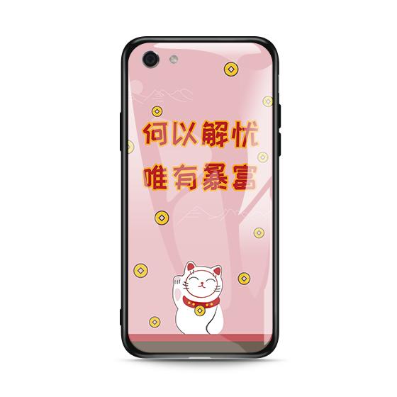 【定派】OPPO系列玻璃手机壳29元
