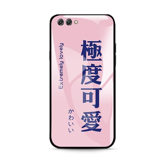 【酷定吧】华为荣耀系列 玻璃手机壳DIY个性定制