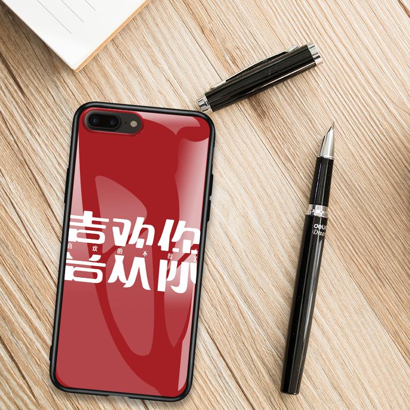 【定派】苹果系列玻璃手机壳DIY个性定制