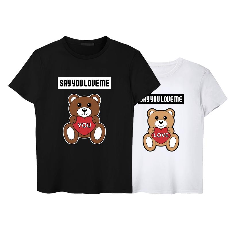 7.20情侣T恤两件特价仅需99元
