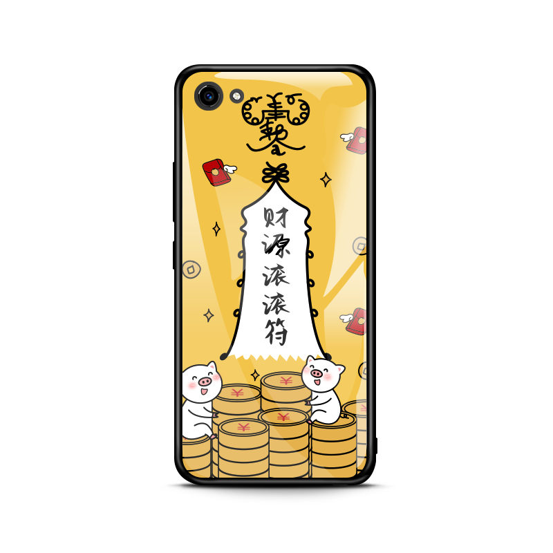 【定派】vivo系列玻璃手机壳29元