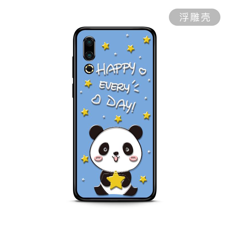【定派】魅族魅蓝系列 玻璃手机壳 DIY个性定制