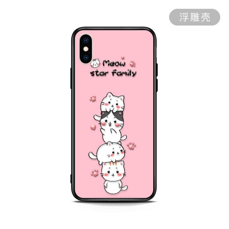 【定派】苹果系列玻璃手机壳29元