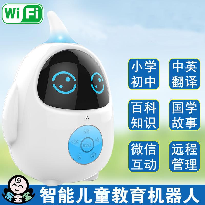 酷定吧合伙人资格+乐宝宝智能机器人儿童早教陪读wifi学习机1个+1个定制手机壳