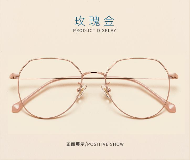【定派】眼镜近视女韩版潮平光眼镜框网红款护眼睛架男 定制眼镜