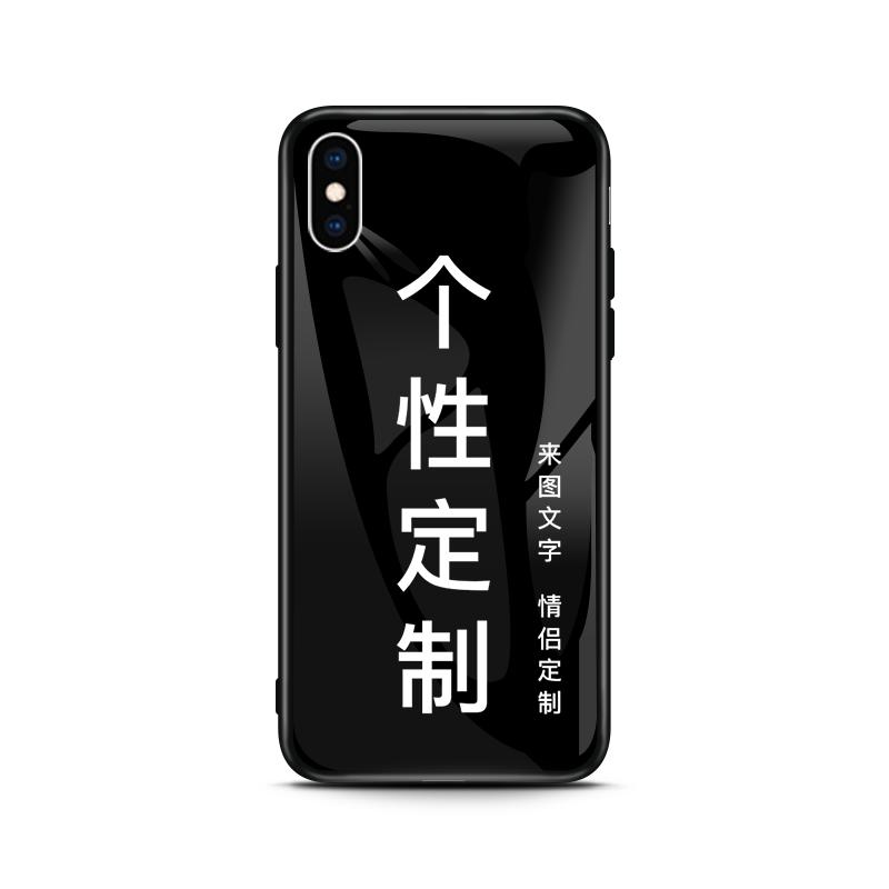 【定派】iPhone系列型号手机壳
