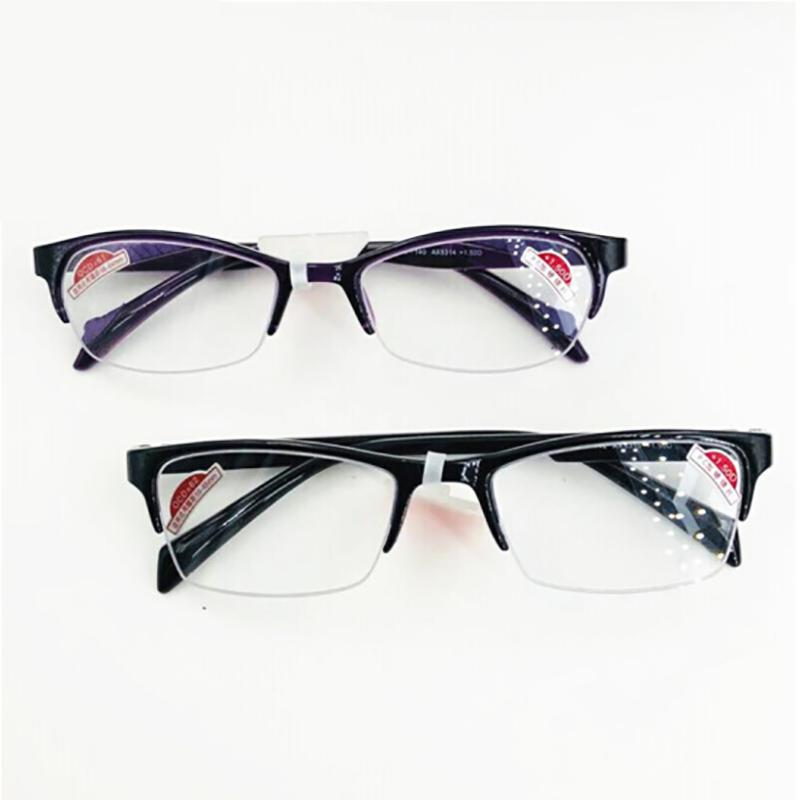 【夕阳红】时尚超轻男女老花镜 弹性塑胶TR90树脂半框 定制眼镜