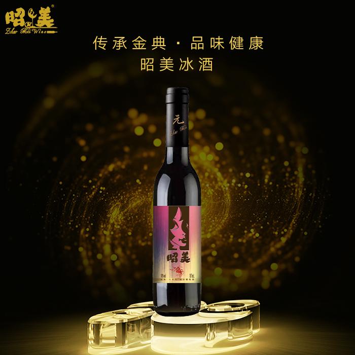 昭美元系列-红瓶