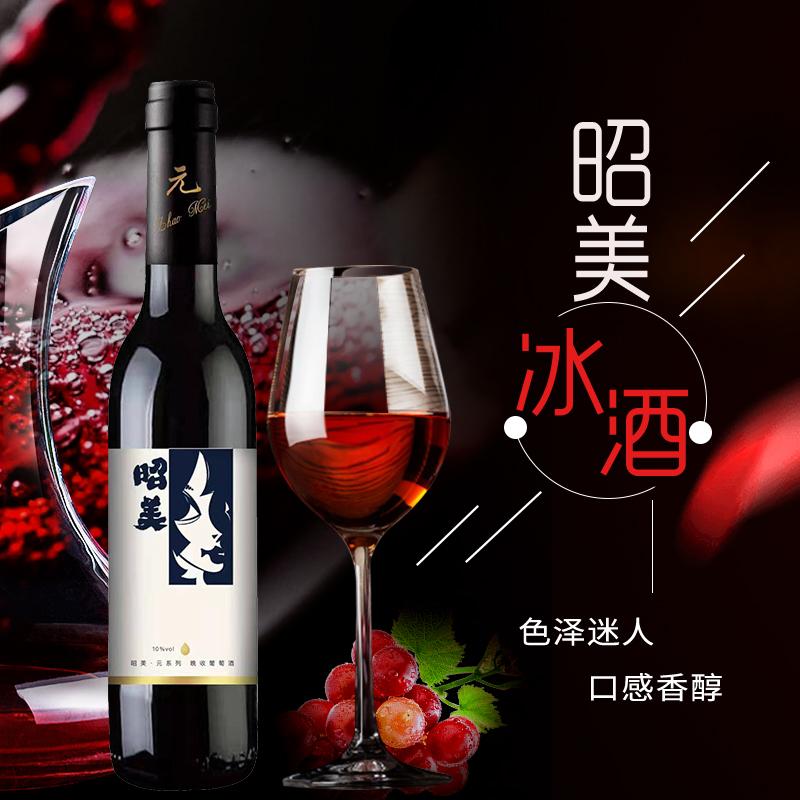 昭美元系列-白瓶