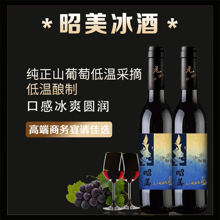 昭美元系列-蓝瓶