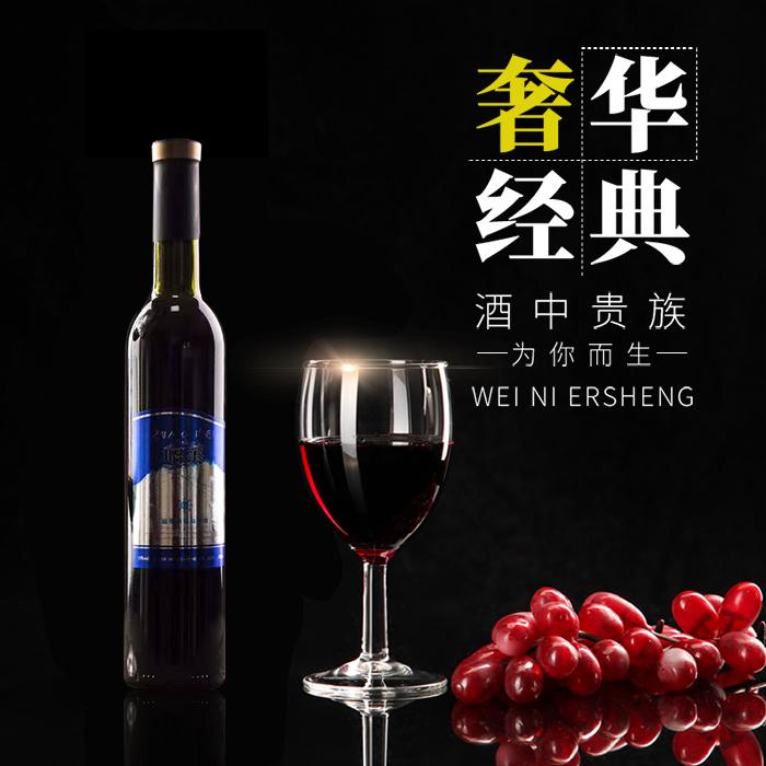昭美蓝尊系列-蓝瓶