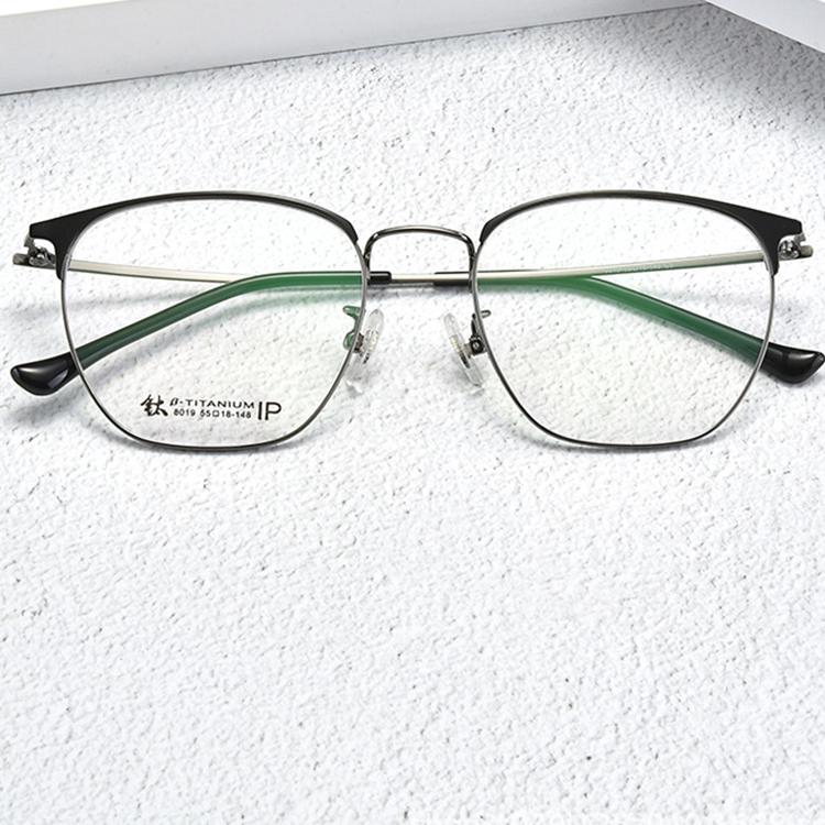 【酷定吧】 时尚潮流近视眼镜框(含镜片)0073