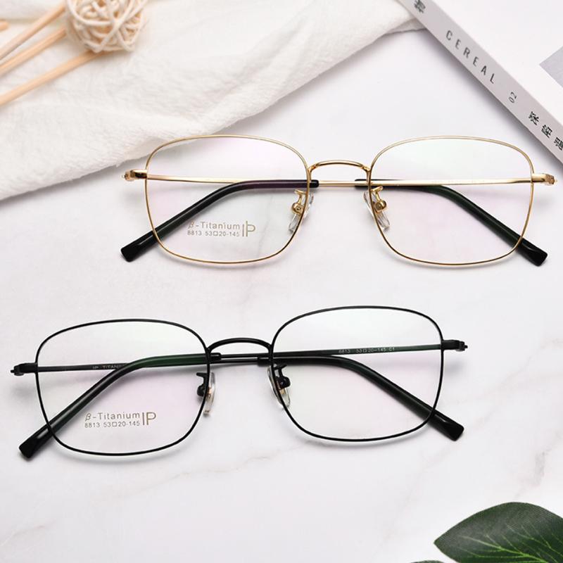 【酷定吧】远近两用双光老花眼镜定制