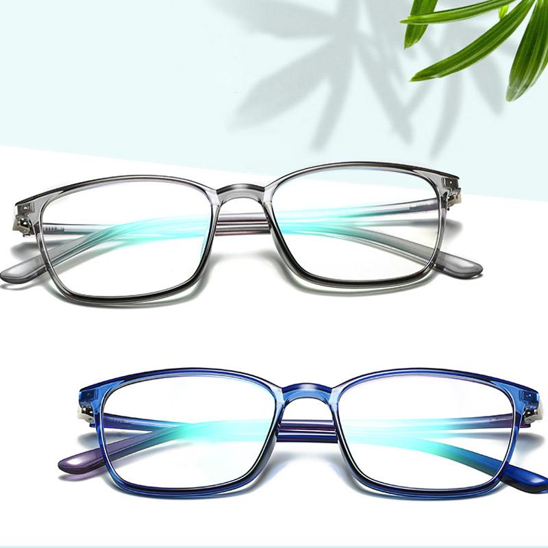 【酷定吧】时尚方框男女通用超轻镜架眼镜定制(含镜片)