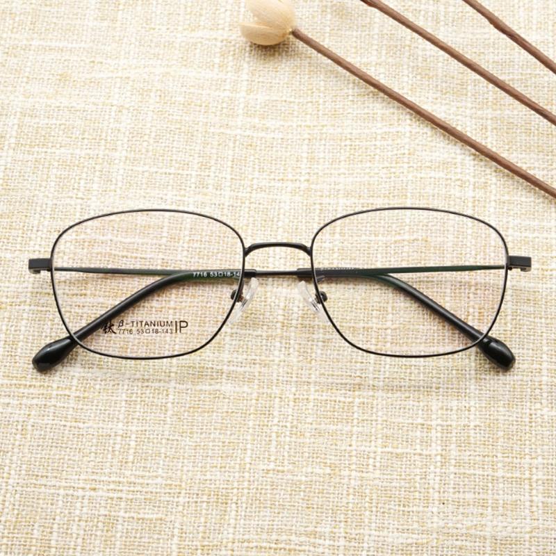 【酷定吧】渐进多焦点老花眼镜定制0074