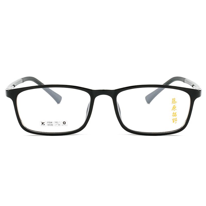 【酷定吧】0081 藤原拓野舒适近视眼镜定制(蔡司防蓝光镜片 )
