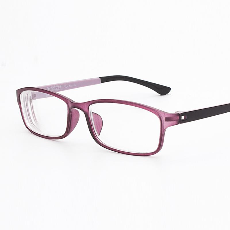 【酷定吧】超轻TR90眼镜框(含镜片)0092