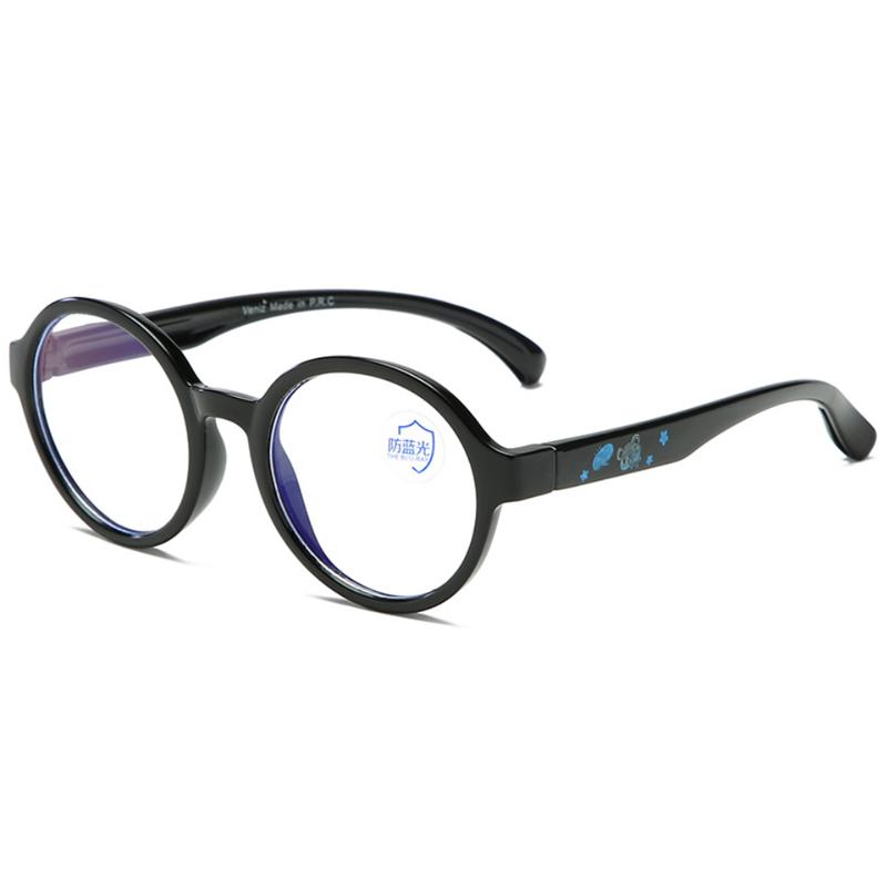 【酷定吧】儿童防蓝光休闲眼镜定制(含镜片)T020