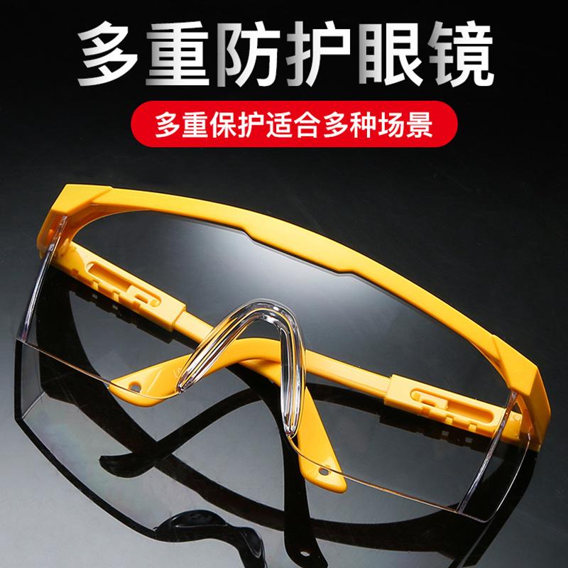 全密封闭防飞溅护目镜防起雾透气防护眼镜,现货包邮