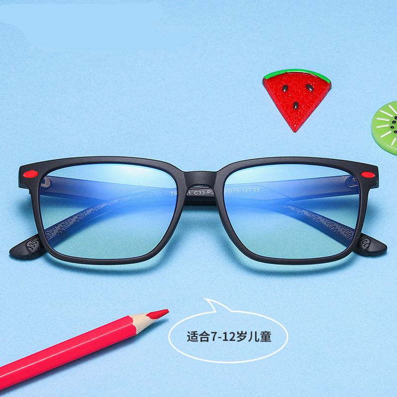 【酷定吧】TR90青少儿童防蓝光眼镜(含镜片) T043