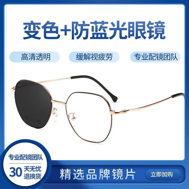 酷定吧】0133 B钛圆框潮品防蓝光平光眼镜(含镜片)