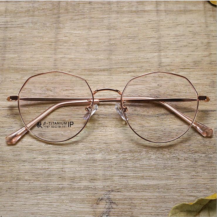 【酷定吧】0137 精致文艺B钛 多边形半圆近视眼镜定制(明月双重防蓝光系列)