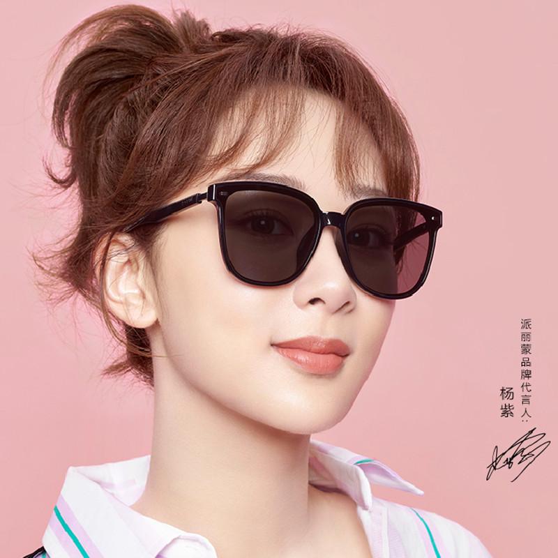 派丽蒙2020新款GM墨镜圆脸黑超女网红街拍防紫外线韩版潮太阳镜男