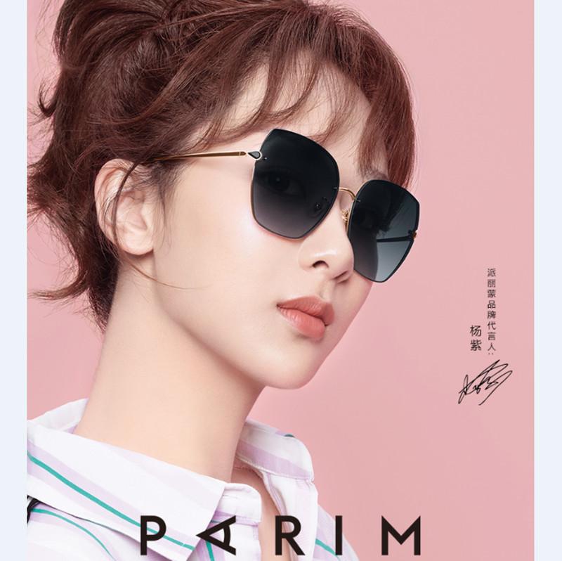 派丽蒙太阳镜女防紫外线2020新款圆脸大方框无边框大脸显瘦墨镜女ins