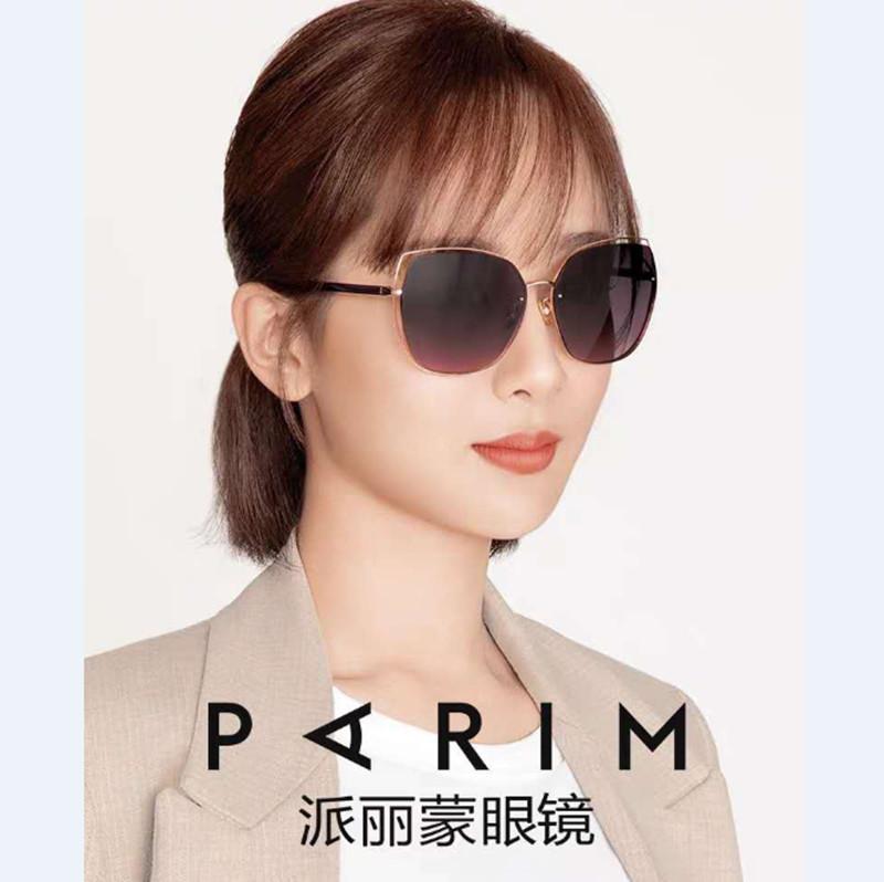 派丽蒙太阳眼镜女防紫外线时尚个性明星同款墨镜圆脸开车驾驶镜潮