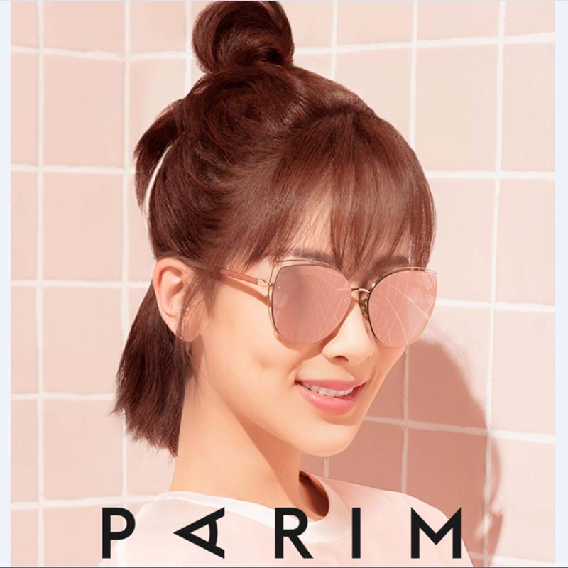 派丽蒙防紫外线太阳镜女时尚韩版潮眼镜新款大框猫眼墨镜女73530