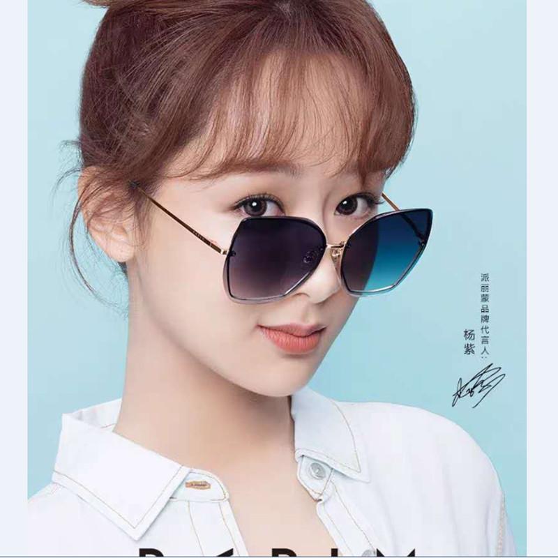 派丽蒙杨紫同款太阳镜女无边框渐变色墨镜多边形防紫外线墨镜女时尚眼镜