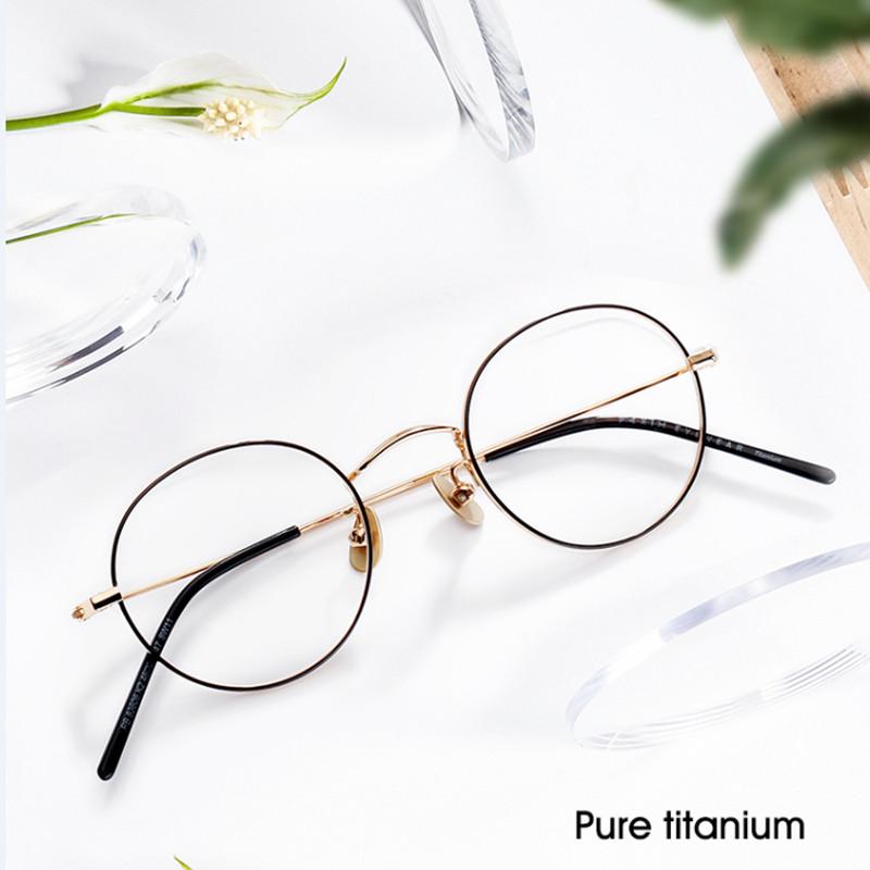 【酷定吧】0145 派丽蒙钛框文艺复古近视眼镜(派丽蒙眼镜架+明月双重防蓝光镜片)