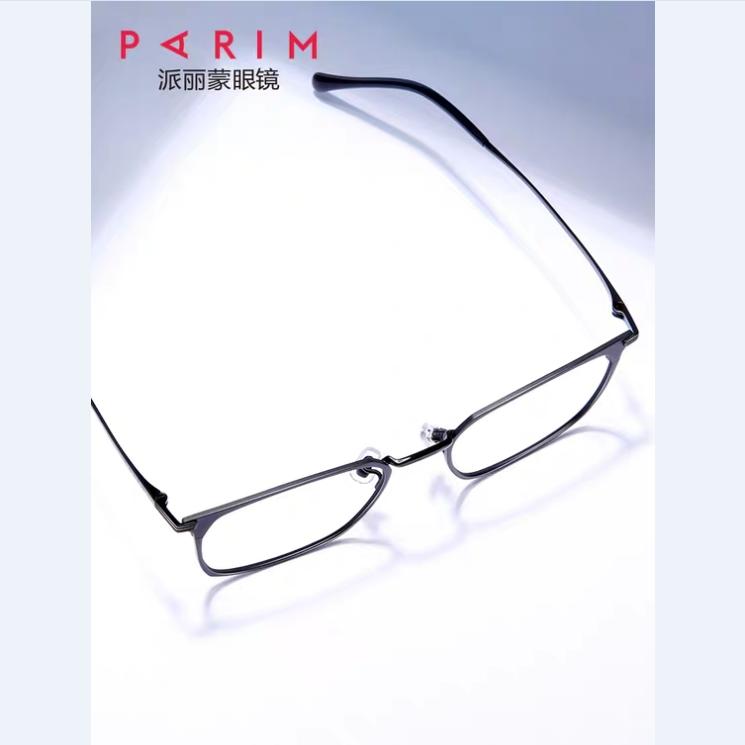 【酷定吧】0146 派丽蒙纯钛超轻方框近视眼镜定制(派丽蒙眼镜架+蔡司A系列®单光镜片)