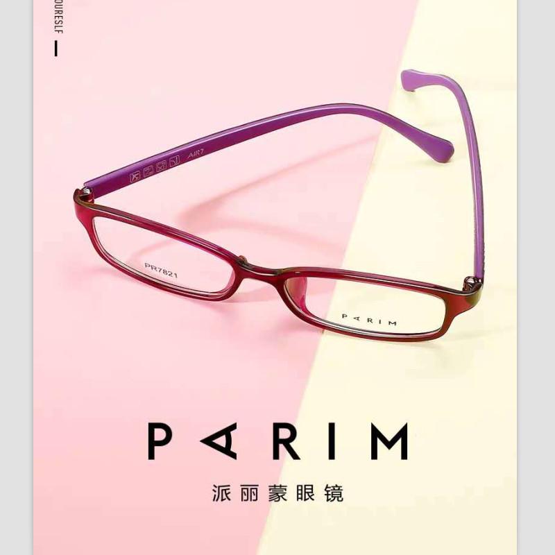 【酷定吧】0148 派丽蒙超轻黑框近视眼镜定制(派丽蒙眼镜架+依视路钻晶A4单光镜片))