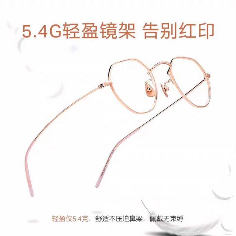 【酷定吧】0150 派丽蒙纯钛超轻近视眼镜定制(派丽蒙眼镜架+依视路白晶单光镜片)