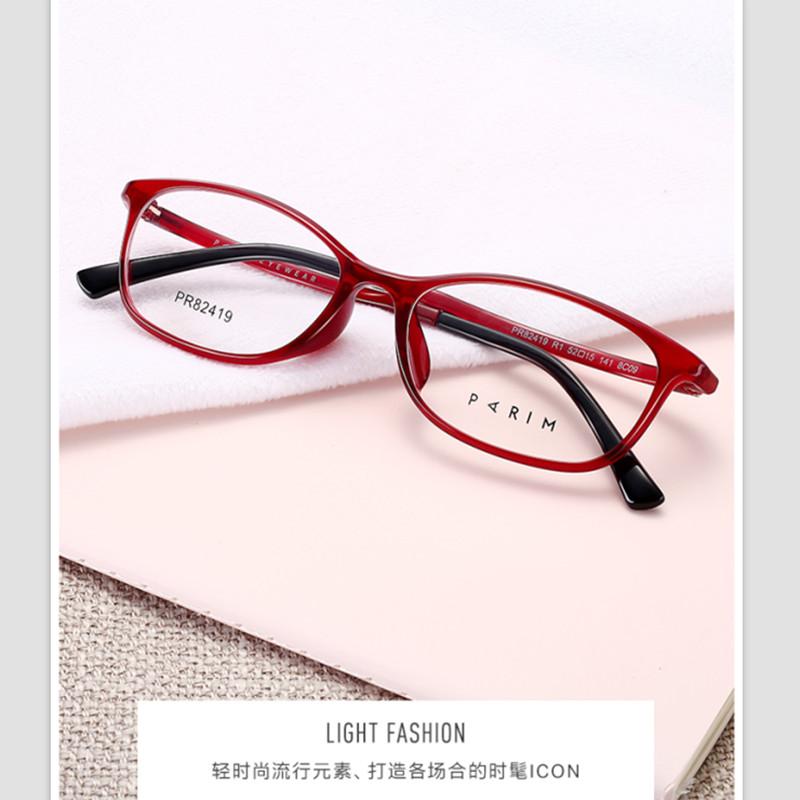 【酷定吧】0153 派丽蒙椭圆框近视眼镜(派丽蒙眼镜架+黛玛诗高清防蓝光镜片)
