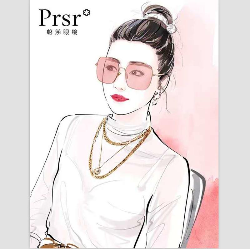 帕莎2020年新款女士太阳镜大框方框大脸长脸墨镜明星同款时尚眼镜