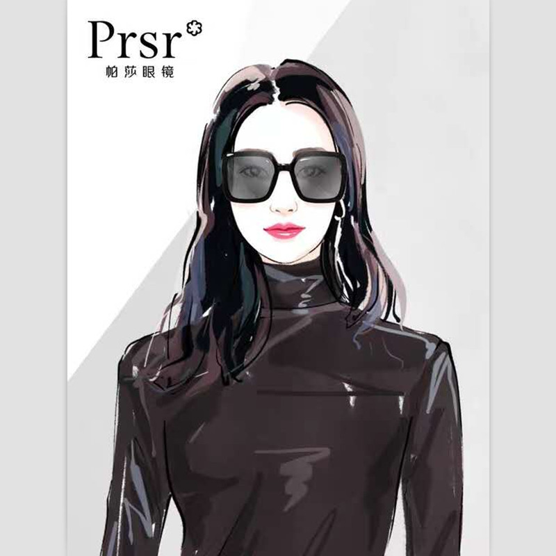 帕莎2020新款墨镜女复古大框韩版潮太阳镜防紫外线明星同款眼镜