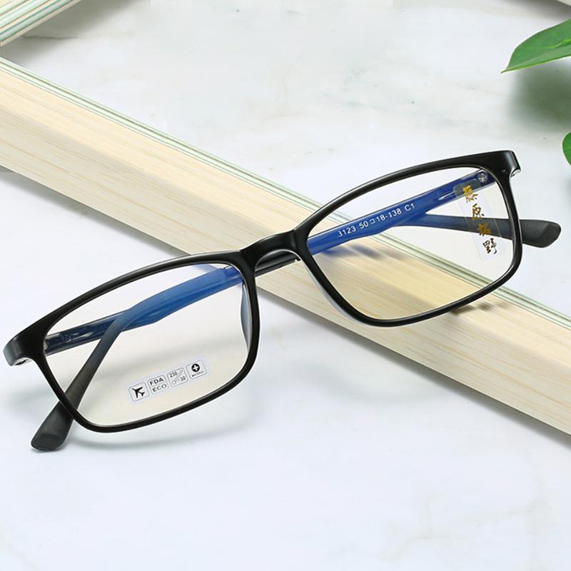 【酷定吧】081 超轻TR90近视眼镜定制(明月防蓝光系列镜片)