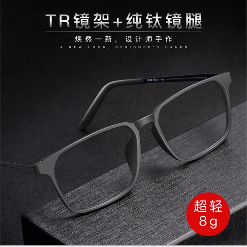 【酷定吧】0154  超轻纯钛男舒适全框大脸近视眼镜定制(含黛玛诗品牌树脂镜片)