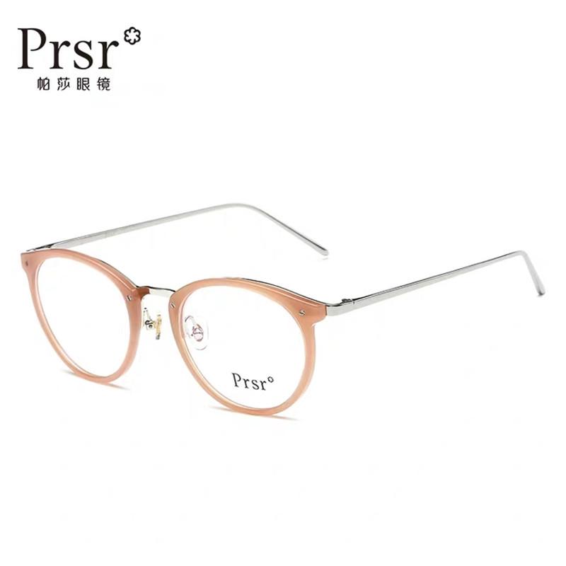 【酷定吧】0163  帕莎TR-90全框男女近视眼镜定制(含黛玛诗超发水膜高清镜片)