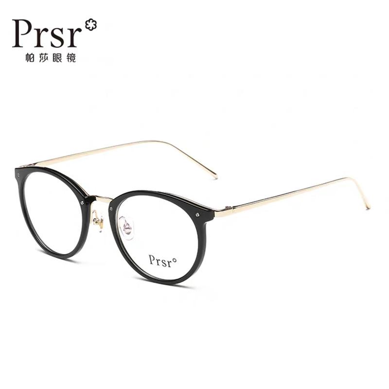 【酷定吧】0163  帕莎TR-90全框男女近视眼镜定制(送黛玛诗超发水膜防蓝光镜片)