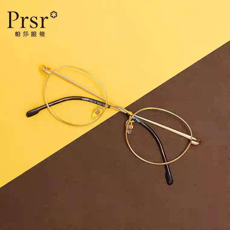 【酷定吧】0165 帕莎复古圆形近视眼镜定制(含黛玛诗超发水膜高清镜片)