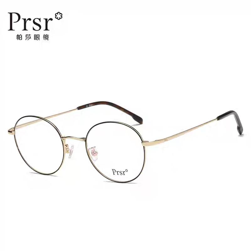 【酷定吧】0165 帕莎复古圆形近视眼镜定制(送黛玛诗超发水膜防蓝光镜片)
